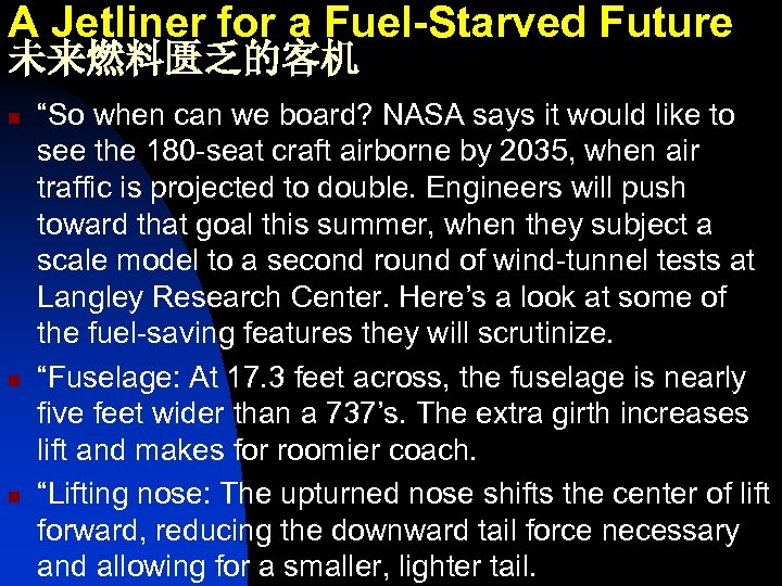 """A Jetliner for a Fuel-Starved Future 未来燃料匮乏的客机 n n n """"So when can we"""