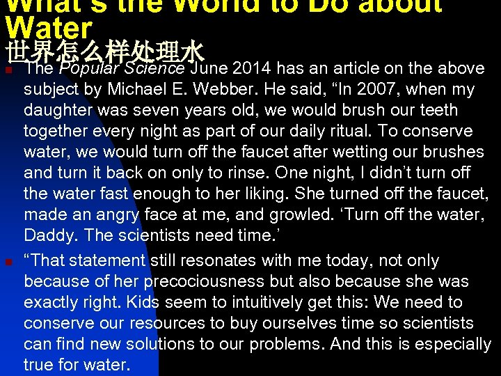 What's the World to Do about Water 世界怎么样处理水 n n The Popular Science June