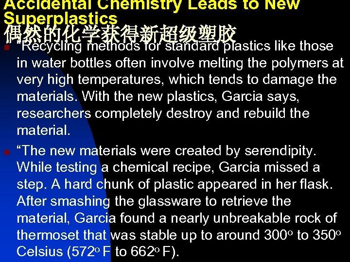 "Accidental Chemistry Leads to New Superplastics 偶然的化学获得新超级塑胶 n ""Recycling methods for standard plastics like"
