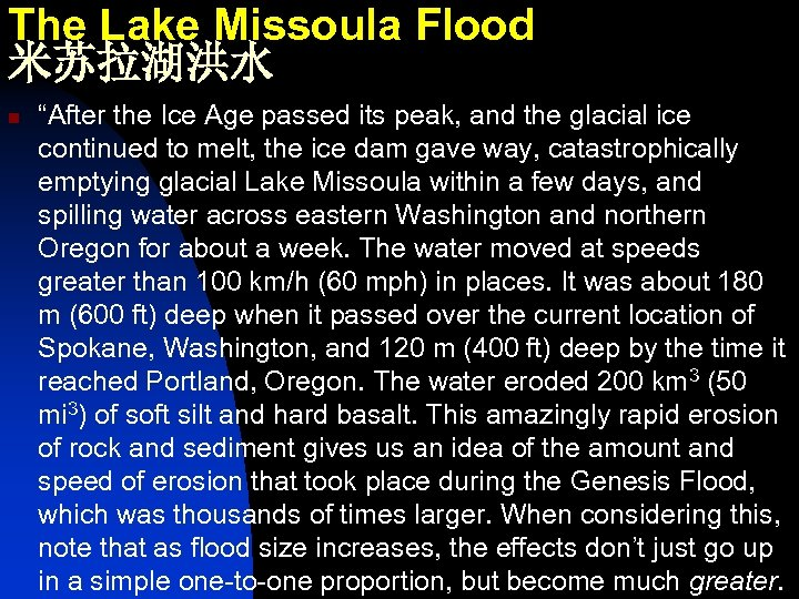 """The Lake Missoula Flood 米苏拉湖洪水 n """"After the Ice Age passed its peak, and"""