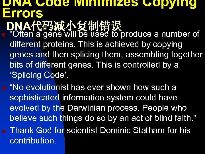 "DNA Code Minimizes Copying Errors n n n DNA代码减小复制错误 ""Often a gene will be"
