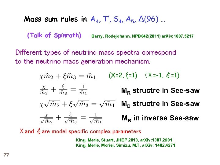 Mass sum rules in A 4, T', S 4, A 5, Δ(96) … (Talk