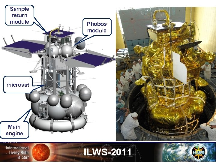 Sample return module Phobos module microsat Main engine ILWS-2011