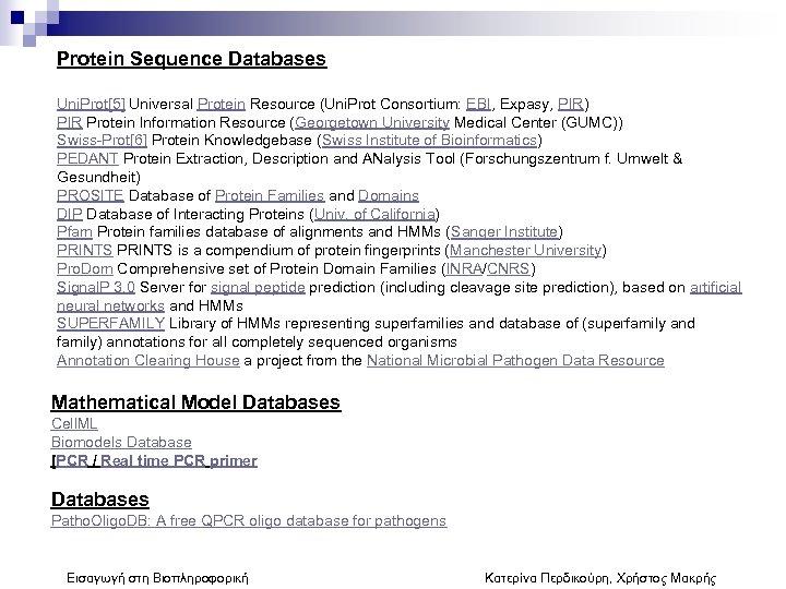 Protein Sequence Databases Uni. Prot[5] Universal Protein Resource (Uni. Prot Consortium: EBI, Expasy, PIR)