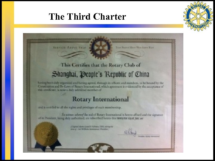 The Third Charter