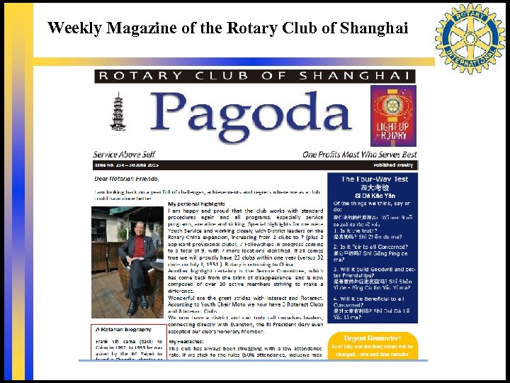 Weekly Magazine of the Rotary Club of Shanghai