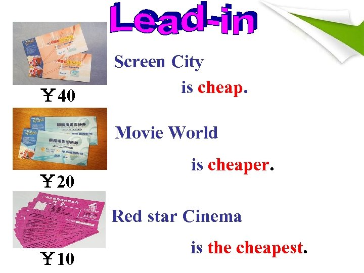 ¥ 40 Screen City is cheap. Movie World ¥ 20 is cheaper. Red star