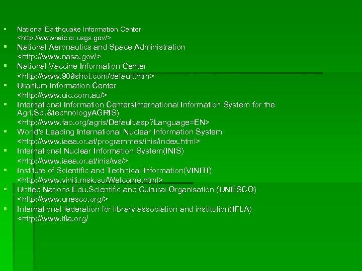 § National Earthquake Information Center <http: //wwwneic. cr. usgs. gov/> § National Aeronautics and