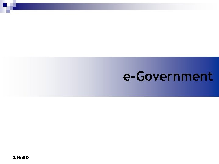 e-Government 3/16/2018