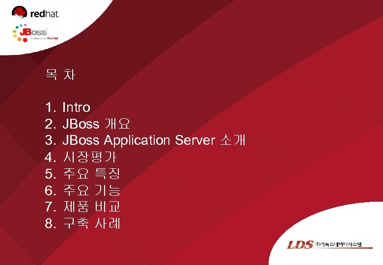 목 차 1. 2. 3. 4. 5. 6. 7. 8. Intro JBoss 개요 JBoss