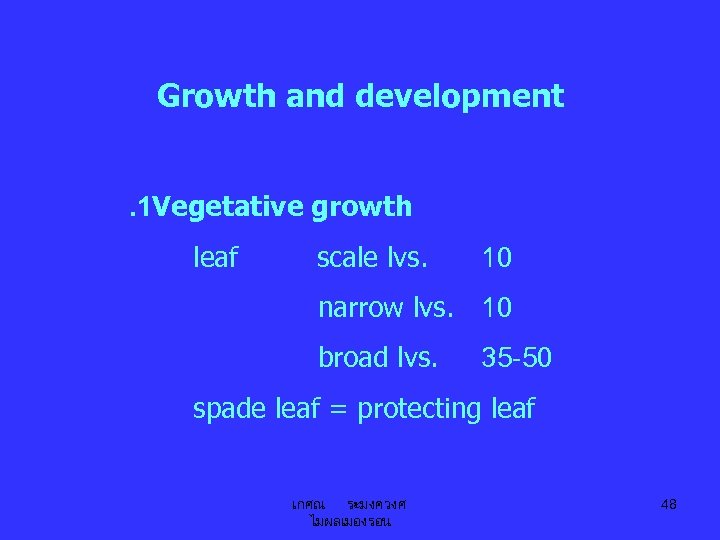 Growth and development. 1 Vegetative growth leaf scale lvs. 10 narrow lvs. 10 broad