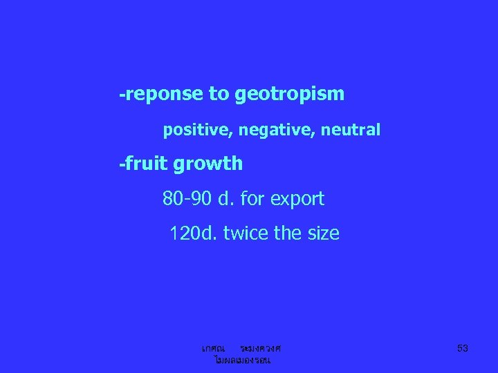 -reponse to geotropism positive, negative, neutral -fruit growth 80 -90 d. for export 120