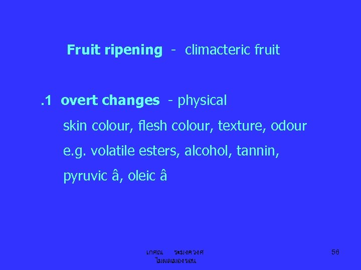Fruit ripening - climacteric fruit. 1 overt changes - physical skin colour, flesh colour,