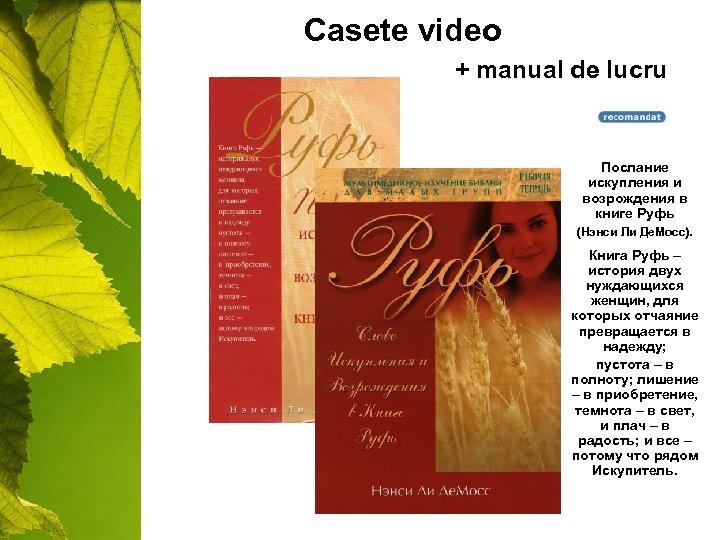 Casete video + manual de lucru Послание искупления и возрождения в книге Руфь (Нэнси