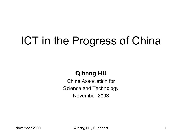 ICT in the Progress of China Qiheng HU China Association for Science and Technology