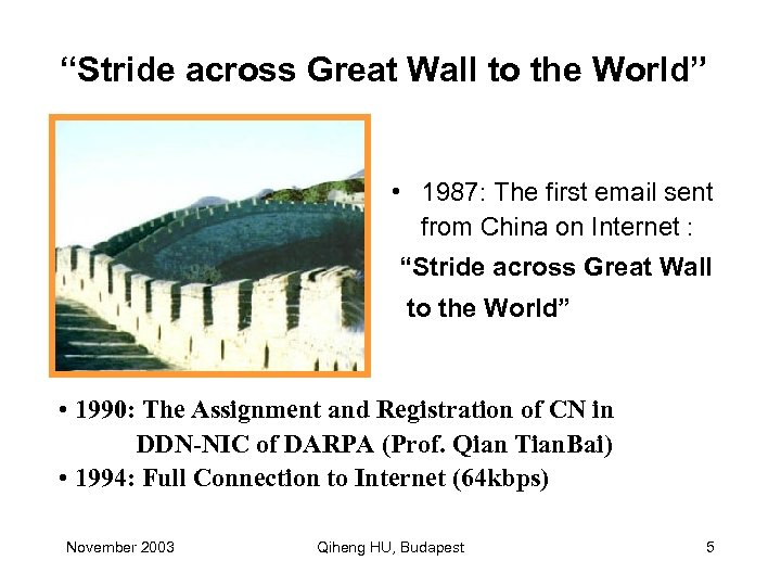 """""""Stride across Great Wall to the World"""" • 1987: The first email sent from"""