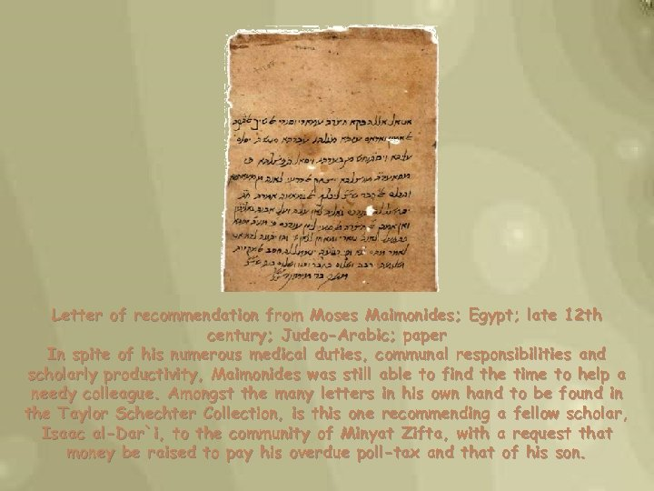 Letter of recommendation from Moses Maimonides; Egypt; late 12 th century; Judeo-Arabic; paper In