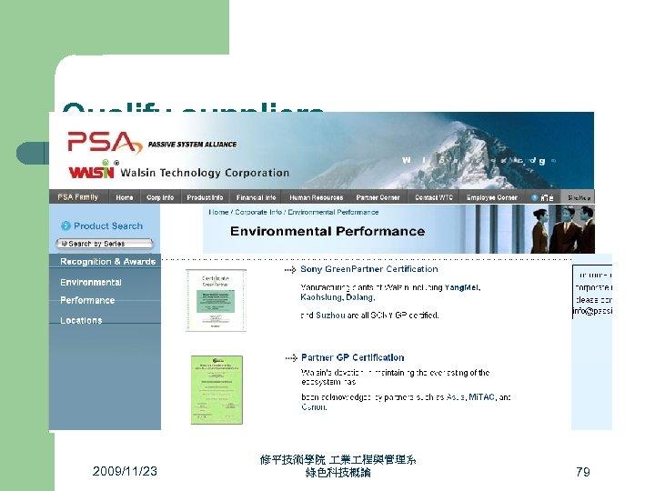 Qualify suppliers 2009/11/23 修平技術學院 業 程與管理系 綠色科技概論 79