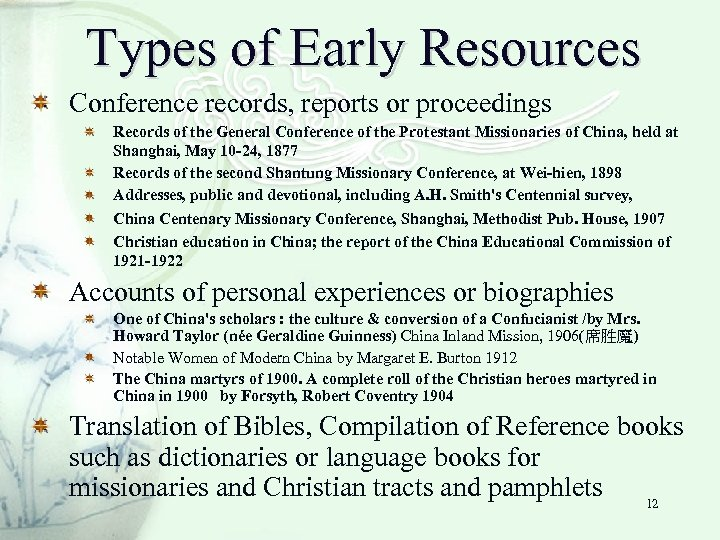 Types of Early Resources Conference records, reports or proceedings Records of the General Conference