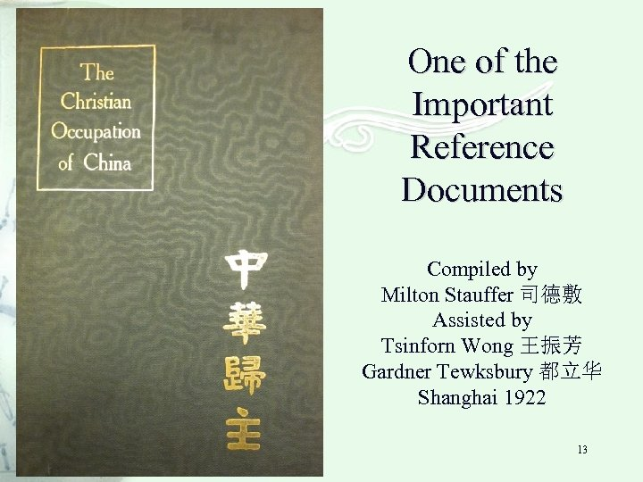 One of the Important Reference Documents Compiled by Milton Stauffer 司德敷 Assisted by Tsinforn