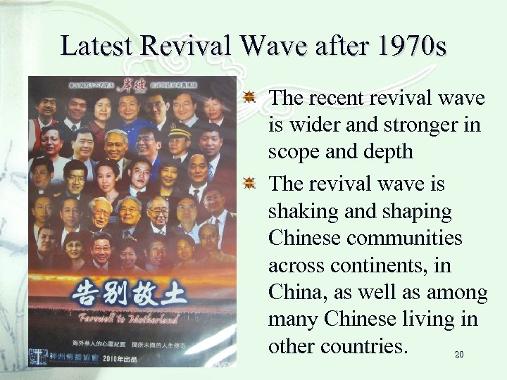 Latest Revival Wave after 1970 s The recent revival wave is wider and stronger