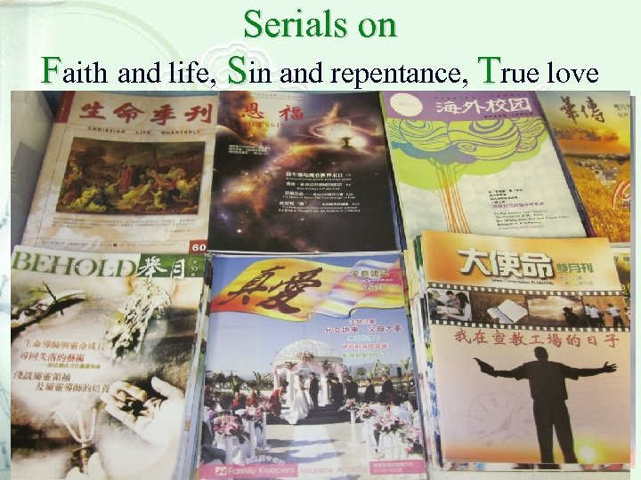 Serials on Faith and life, Sin and repentance, True love 26