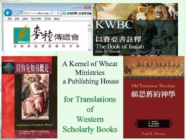 A Kernel of Wheat Ministries a Publishing House for Translations of Western Scholarly Books