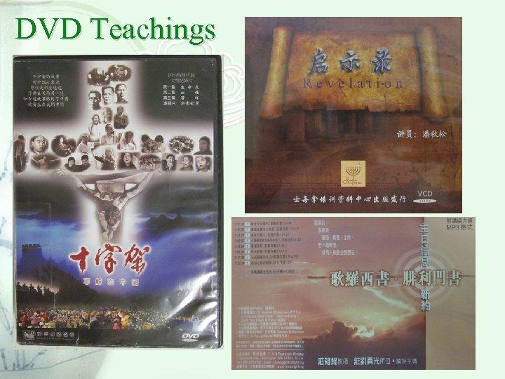DVD Teachings 28