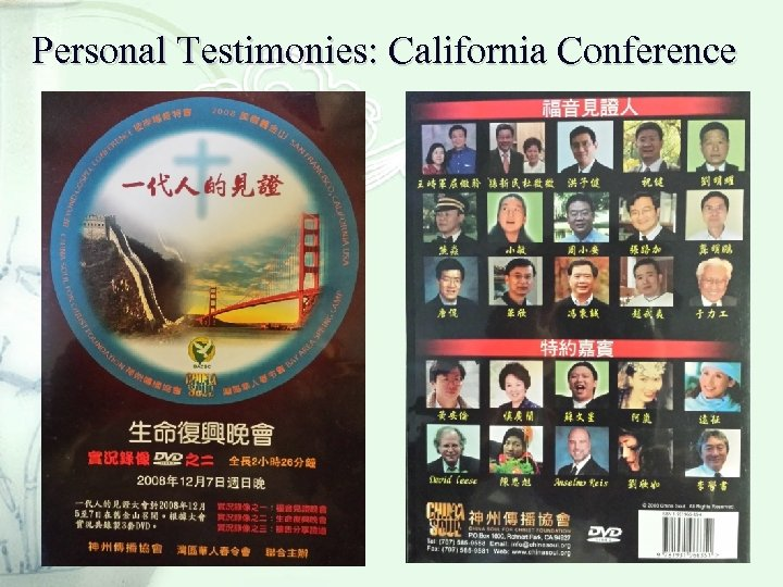 Personal Testimonies: California Conference 30