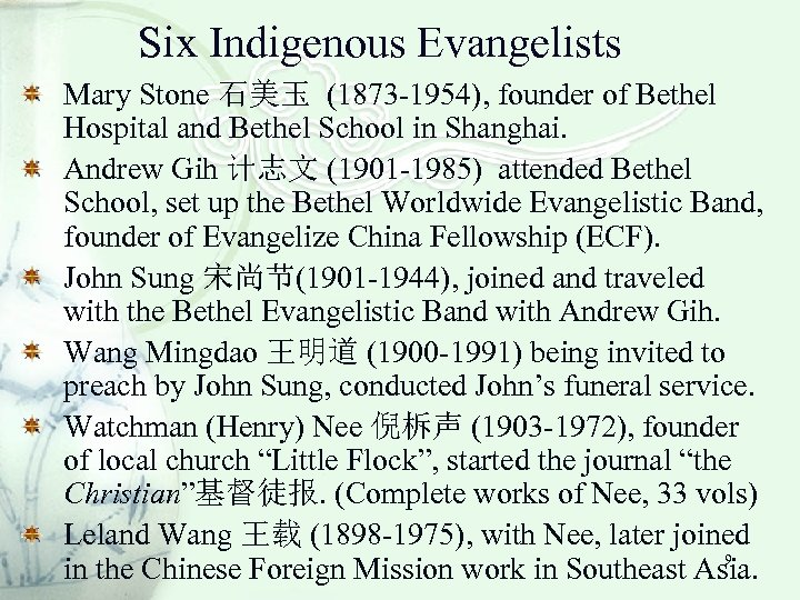 Six Indigenous Evangelists Mary Stone 石美玉 (1873 -1954), founder of Bethel Hospital and Bethel