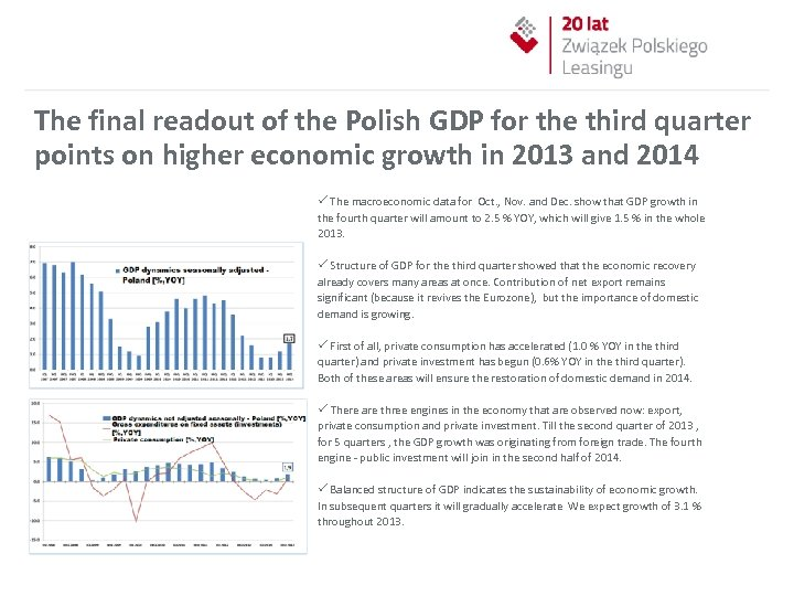 The final readout of the Polish GDP for the third quarter points on