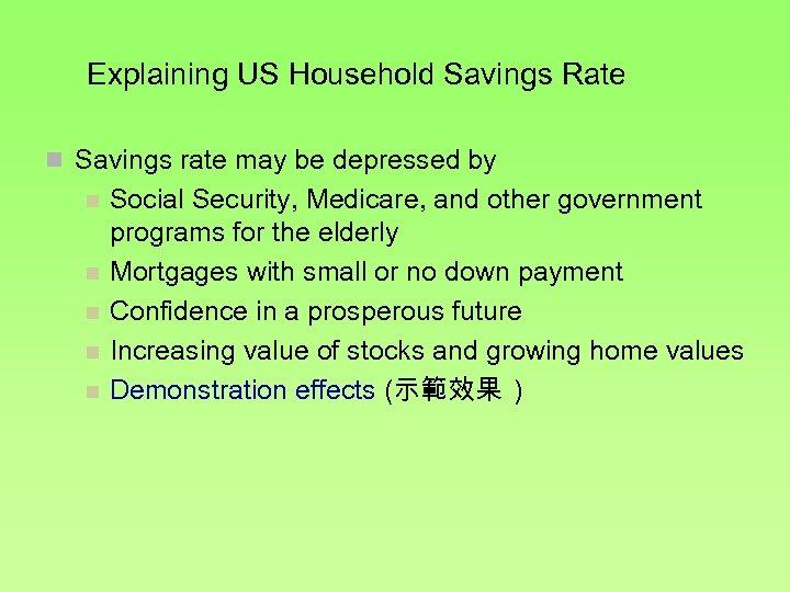 Explaining US Household Savings Rate n Savings rate may be depressed by n n
