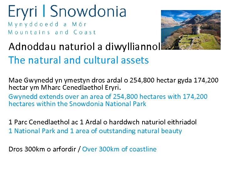 Adnoddau naturiol a diwylliannol The natural and cultural assets Mae Gwynedd yn ymestyn dros