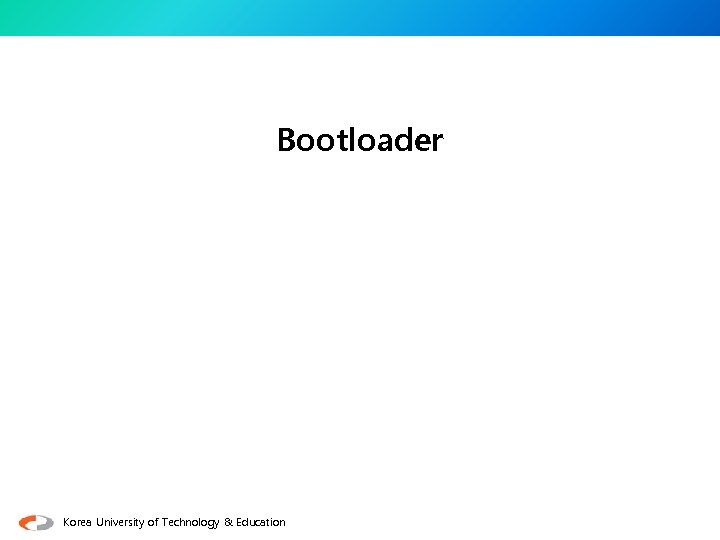 Bootloader Korea University of Technology & Education