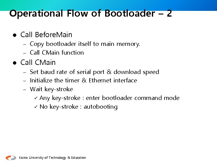 Operational Flow of Bootloader – 2 l Call Before. Main – Copy bootloader itself
