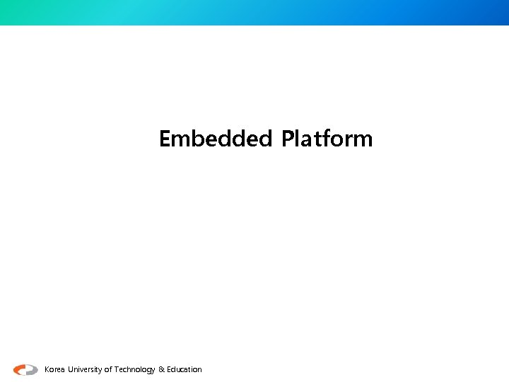 Embedded Platform Korea University of Technology & Education