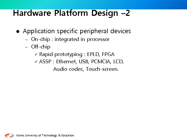 Hardware Platform Design – 2 l Application specific peripheral devices – On-chip : integrated