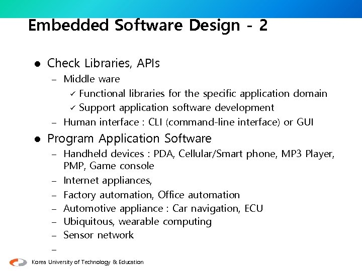 Embedded Software Design - 2 l Check Libraries, APIs – Middle ware Functional libraries