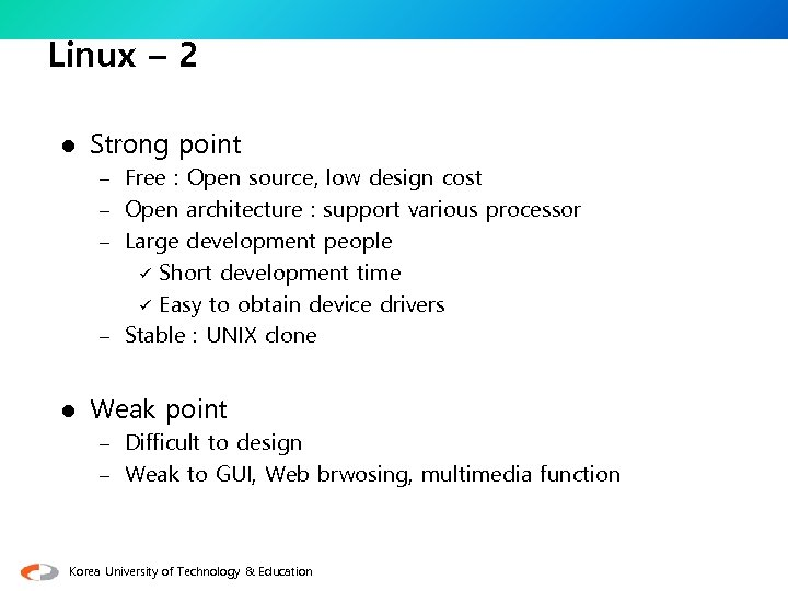 Linux – 2 l Strong point – Free : Open source, low design cost
