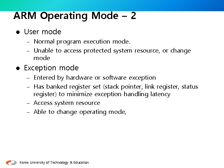 ARM Operating Mode – 2 l User mode – Normal program execution mode. –