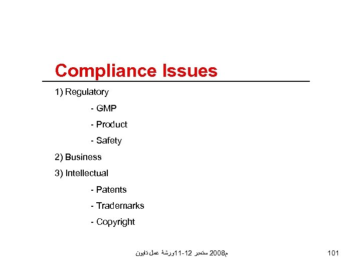Compliance Issues 1) Regulatory - GMP - Product - Safety 2) Business 3) Intellectual