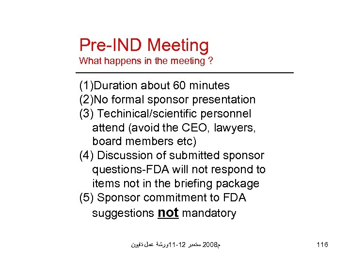Pre-IND Meeting What happens in the meeting ? (1)Duration about 60 minutes (2)No formal