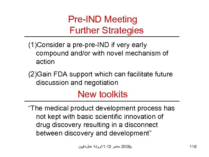 Pre-IND Meeting Further Strategies (1)Consider a pre-IND if very early compound and/or with novel