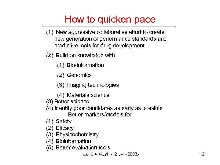 How to quicken pace (1) New aggressive collaborative effort to create new generation of