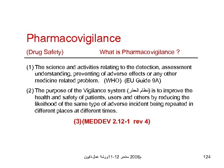 Pharmacovigilance (Drug Safety) What is Pharmacovigilance ? (1) The science and activities relating to