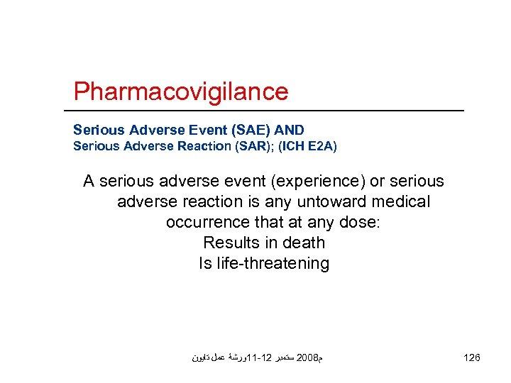 Pharmacovigilance Serious Adverse Event (SAE) AND Serious Adverse Reaction (SAR); (ICH E 2 A)