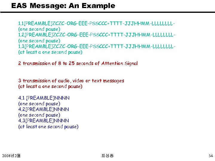 EAS Message: An Example 1. 1[PREAMBLE]ZCZC-ORG-EEE-PSSCCC+TTTT-JJJHHMM-LLLL(one second pause) 1. 2[PREAMBLE]ZCZC-ORG-EEE-PSSCCC+TTTT-JJJHHMM-LLLL(one second pause) 1. 3[PREAMBLE]ZCZC-ORG-EEE-PSSCCC+TTTT-JJJHHMM-LLLL(at