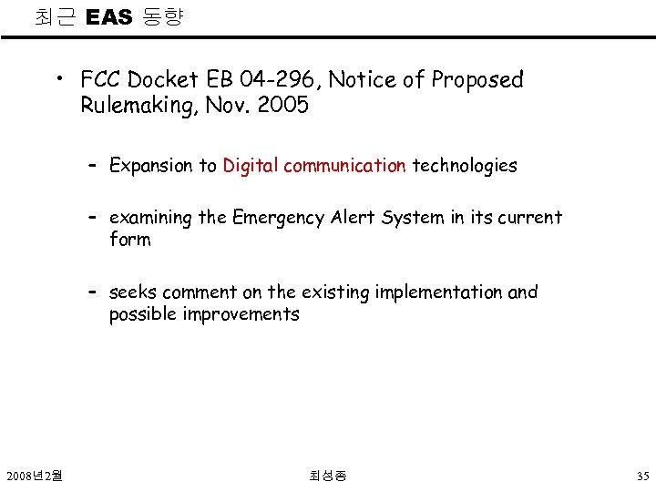 최근 EAS 동향 • FCC Docket EB 04 -296, Notice of Proposed Rulemaking, Nov.