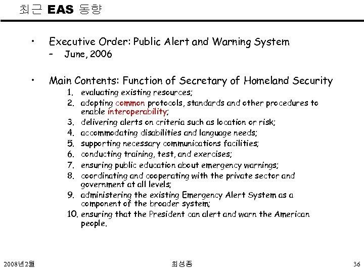 최근 EAS 동향 • Executive Order: Public Alert and Warning System • Main Contents: