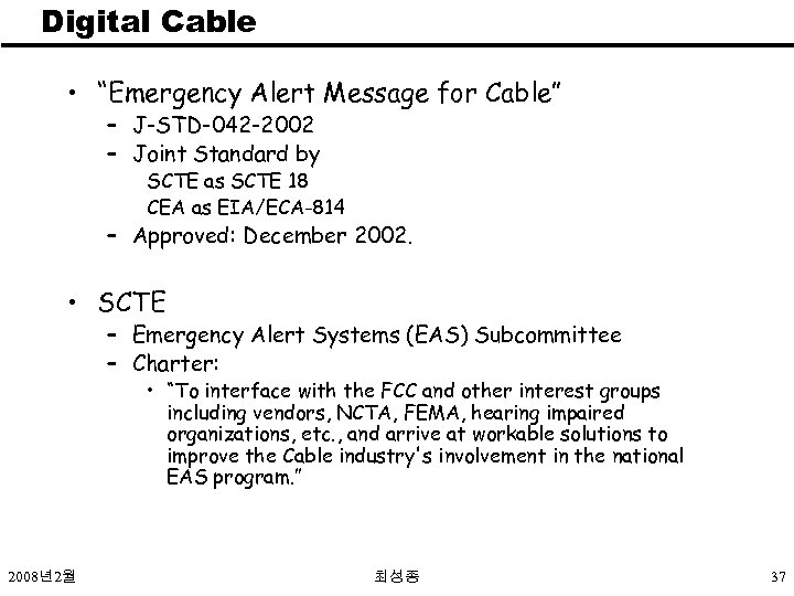 """Digital Cable • """"Emergency Alert Message for Cable"""" – J-STD-042 -2002 – Joint Standard"""